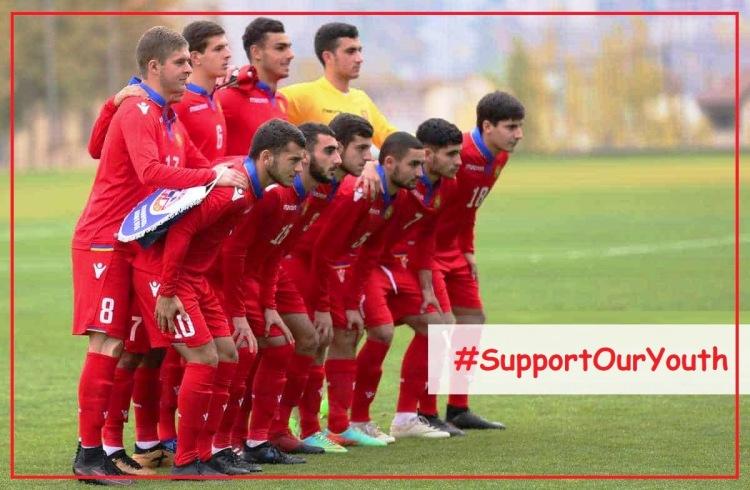 Armenia National Team U-19 1